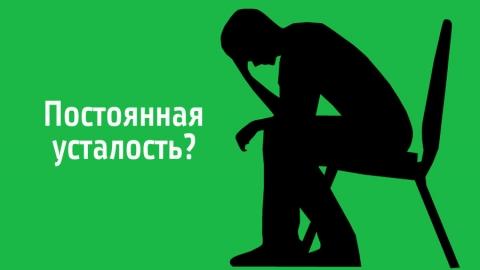Анимация интернет-банеров препарата Инвар «Депрексил»